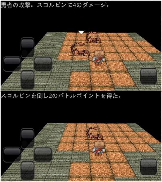 魔王なんてたおしちゃうから!:襲いかかってくるモンスターを倒しながら進みましょう