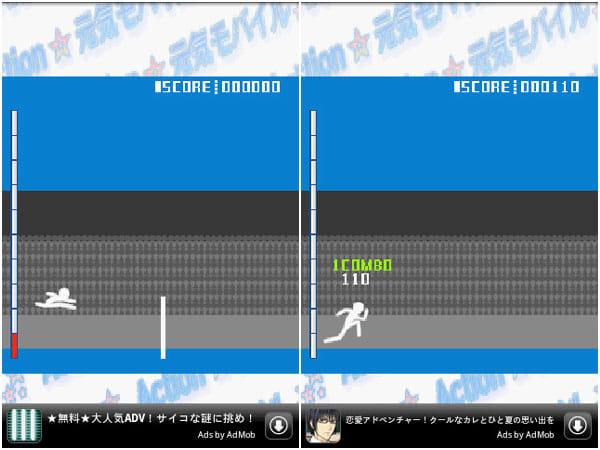 ありえねーハードル:PLAY画面。ゲージが1段階溜まっている(左)、COMBOで初回110ポイント獲得(右)