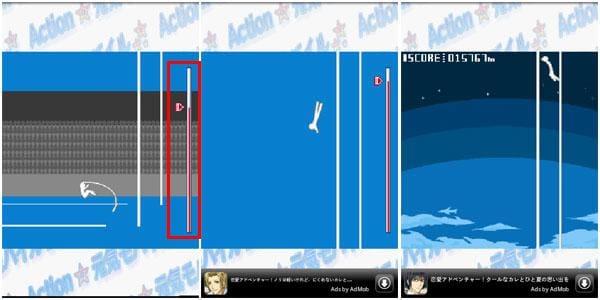 ありえねー棒高跳び:パワーゲージが溜まったときに画面タップ!大気圏まで飛べました