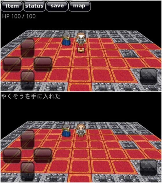 魔王なんてたおしちゃうから!:左の十字キーで移動、右下のボタンが決定。矢印が出ているときに決定をタップすると、人と話せます