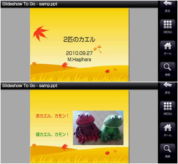 DocumentsToGo Full Version Key:表紙(上)2枚目(下)