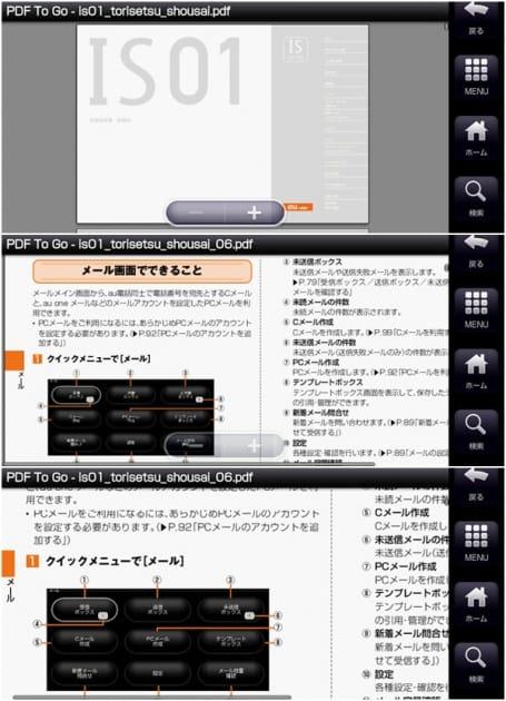 DocumentsToGo Full Version Key:上から表示例1(50%)→表示例2(75%)→表示例3(100%)