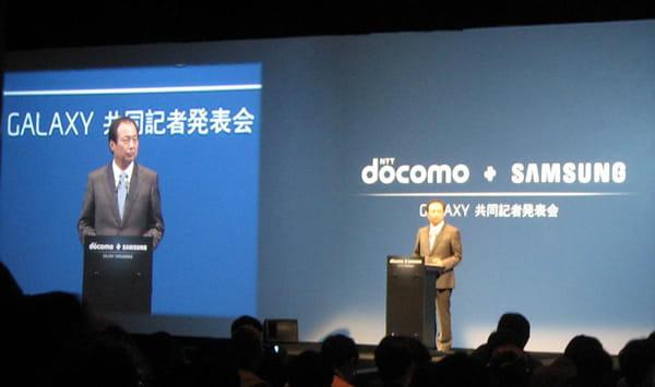サムスンの申社長は、日本のユーザの先に、世界中のハイエンドユーザの存在を見すえていた