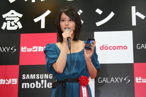 堀北真希さんは手に馴染むGALAXY Sのフィーリングの良さをアピール