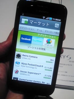 NTTドコモの戦略は、コストダウンによる割安感で競合キャリアを追撃すること