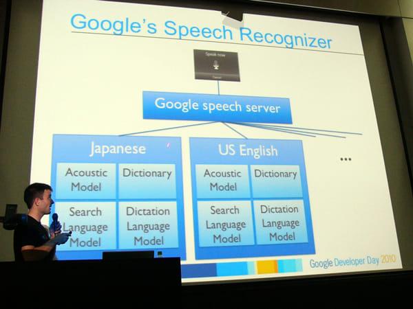 言語設定を英語にすれば発音診断もできるという