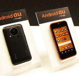 KDDIとシャープによる新Android端末「IS03」の発表会、及びタッチ&トライ・イベント開催
