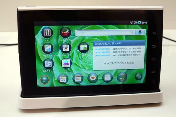 サムスン電子製タブレット端末「SMT-i9100」
