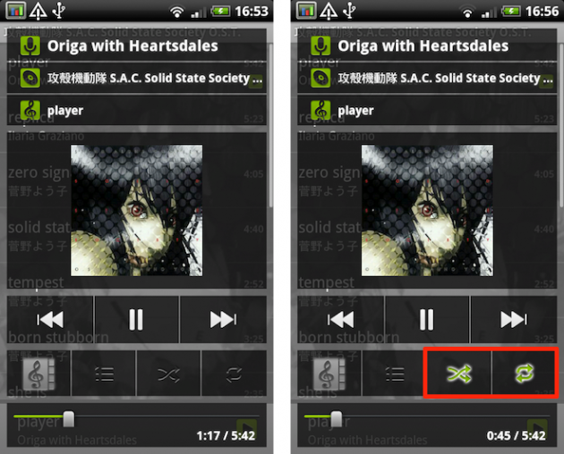 Yebisu Music:再生画面はポップアップで表示(左) シャッフル再生もできる(右)