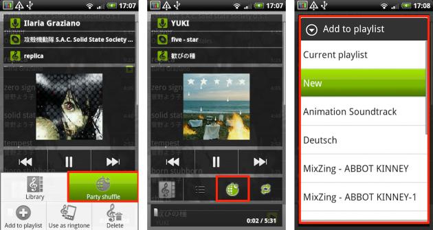 Yebisu Music:menuボタン操作画面(左) ランダム再生も簡単(中央) 既存のプレイリストに追加、新規作成も可能(右)