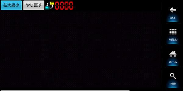 ブロックパズル 日本語版:ブロックパズルならぬブラックパズル