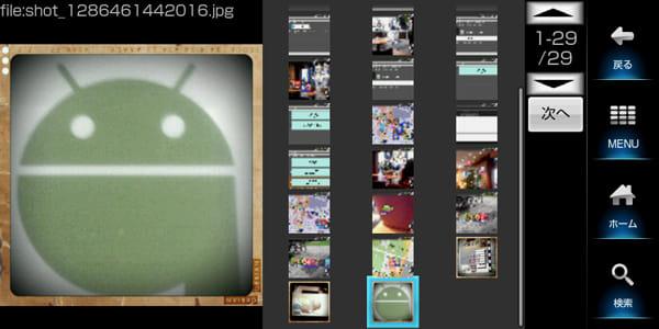 ブロックパズル 日本語版:画像選択画面