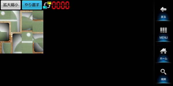 ブロックパズル 日本語版:ゲーム開始