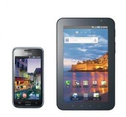 NTTドコモが発表したサムスン電子の「Galaxy S」(左)と「Galaxy Tab」(右)