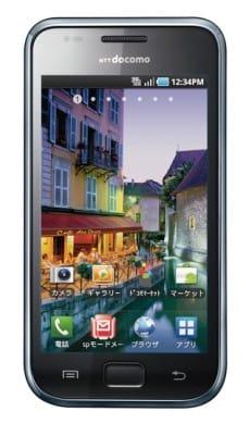 NTTドコモからSamsung製Android搭載端末「GALAXY S (SC-02B)」が発売