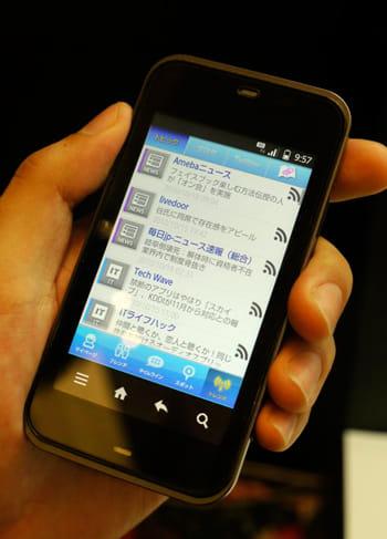 ソーシャルアドレス帳機能を持つ「jibe」搭載