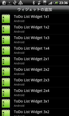 ToDo List Widget:全16種類のウィジェットサイズ