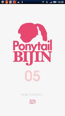ポニーテール美人05