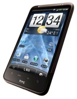 大画面Android搭載端末のHTC Desire HD 大画面Android搭載端末のHTC