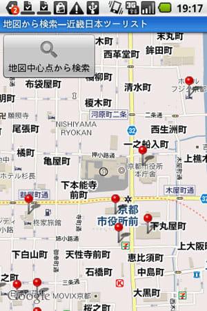 近畿日本ツーリスト宿泊予約:赤いピンをタップして詳細へ