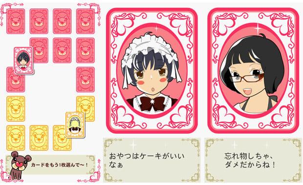 """10秒ヲタ診断:2枚のカードを選んで萌えな画像に!(左)""""メガネ""""や""""メイド""""などアイテムは様々(右)"""