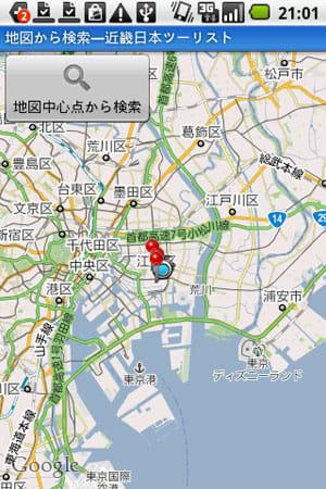 近畿日本ツーリスト宿泊予約:現在地からホテル・旅館を検索