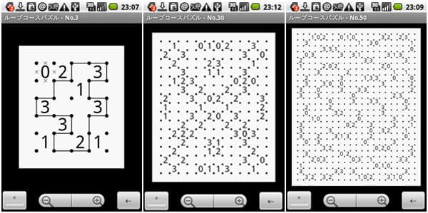 ループコースパズル:問題は先に進むたび、どんどん難しくなる。No.3(左)、No.30(中央)、No.50(右)
