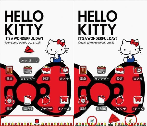 """[ハローキティ]キャラクターホーム:""""メッセージ""""選択中。画面下部にはお花畑!かわいいアイコンにも注目(左)削除時にはお花畑にちょうちょとミツバチが舞う(右)"""