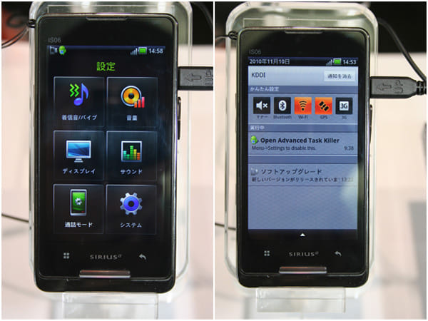 設定メニューはカテゴリ毎でアイコン化(左)ステータスバーをフリックで、機能設定等が可能な画面が表示される(右)