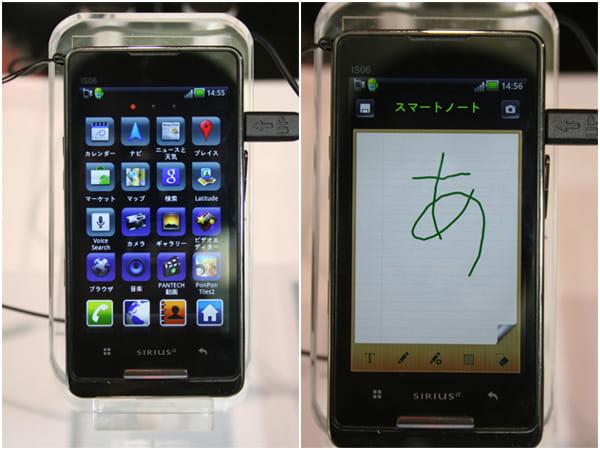 アプリ一覧画面(左)便利な手書きメモアプリ「スマートノート」(右)