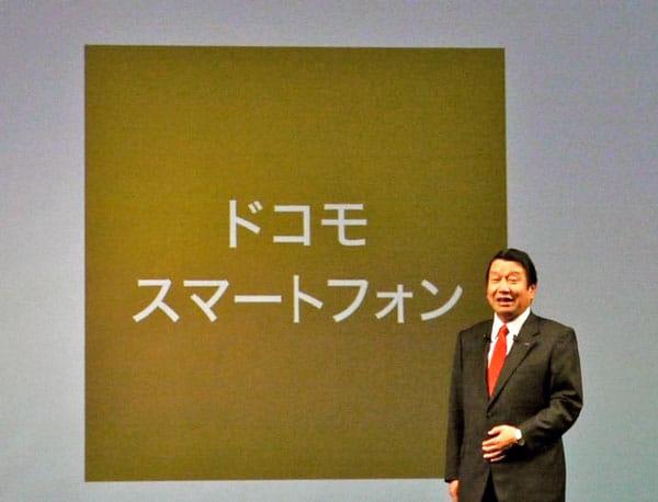 2011年春にはAndroid2.2に順次アップデートをしたいと話す山田隆持社長
