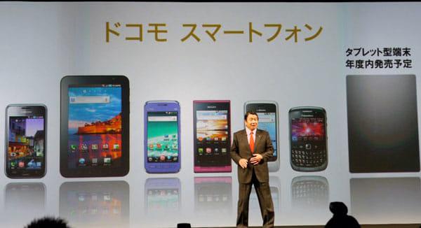 新製品は7機種、まだ発表されていない1モデルはシルエットで登場