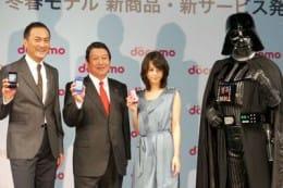 NTTドコモ、スマートフォン新機種発表!