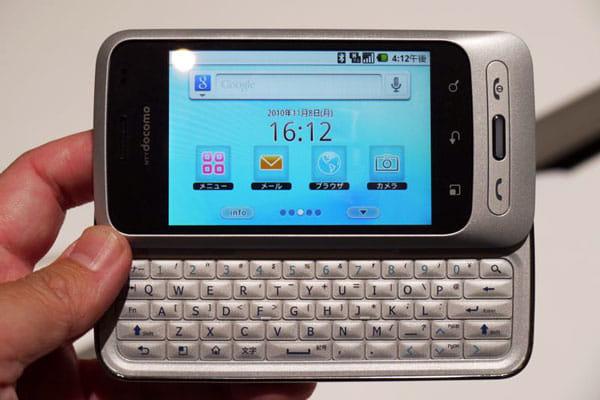 QWERTYフルキーボードを搭載したLGエレクトロニクス製「Optimus Chat L-04C」