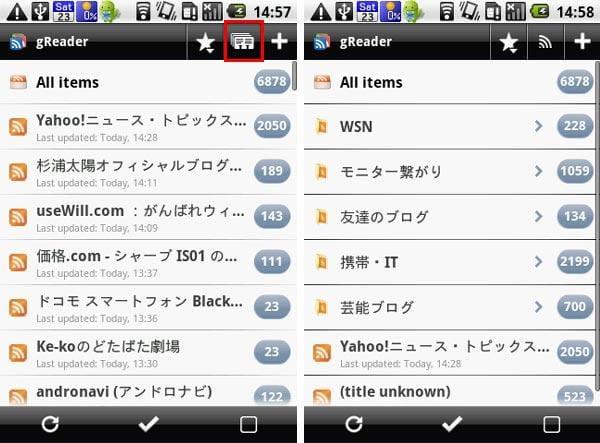 gReader (Google Reader | RSS):フィード表示(左) フォルダ表示(右)