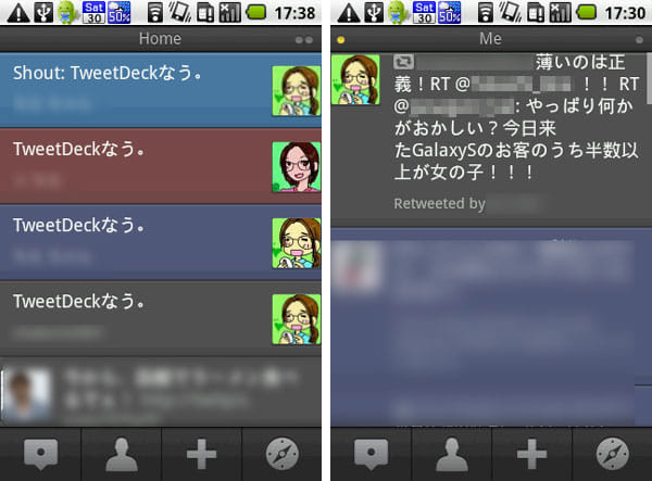 TweetDeck (Twitter, Facebook):タイムライン(Home/Me)