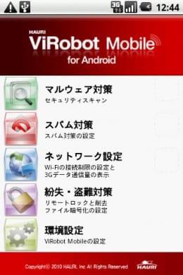 ViRobot Mobile