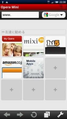 Opera Mini モバイル Web ブラウザ:「最速」オペラのブラウジングを体感しよう!