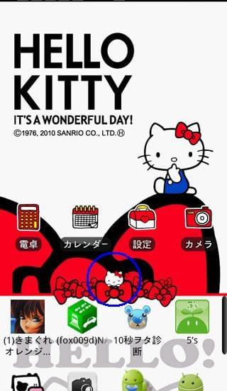 [ハローキティ]キャラクターホーム:メニューを呼ぶ際、キティちゃんがにこっと笑う