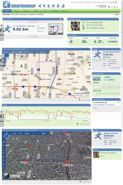 SmartRunner:トップ画面(上)詳細画面(中)Bingの3D画面(下)