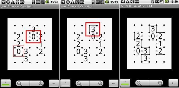 ループコースパズル:数字をヒントに確実にわかるところから線を引いていこう