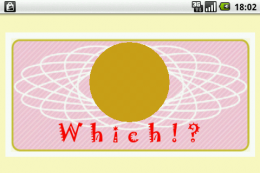 Which!? :スクラッチの要領で画面をこすろう