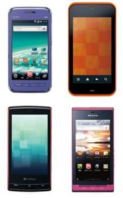 Android搭載端末の機能を比較!