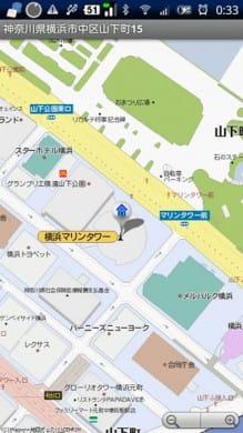 AddressMapion