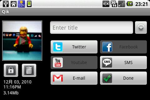 Qik Video:配信終了後にビデオにタイトルをつけて保存もできる