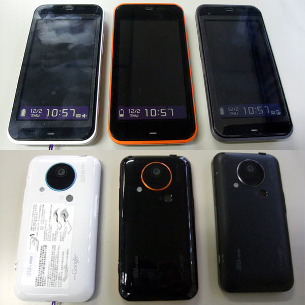 IS03の外観。デザインの全体的な印象はApple社の「iPhone 3G/3GS」に近い