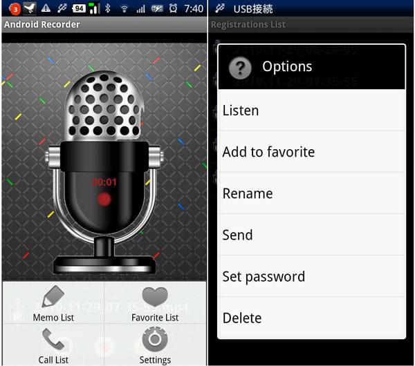 Android Recorder:メニューボタンを押すと、4つの項目が表示(左)ファイル名を長押しでOptionが表示(右)