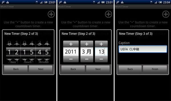 MultiTimer:「Duration Countdown」では1分ごとにアラームを設定可能(右)「Date Countdown」では1日ごとにアラームを設定可能(中央)タイマーにはタイトルを設定できる(右)