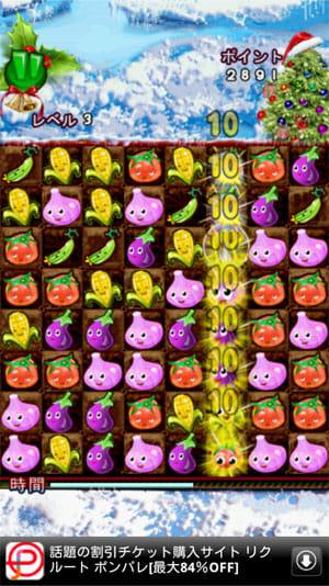 野菜ファーム:鍬(くわ)は野菜の列を一気に消せる