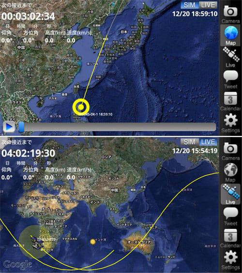 ToriSat AR - 国際宇宙ステーションを見よう:「MAP」では地図上で軌道と動きを確認(上)「LIVE」では現在位置と軌道を地図上に表示(下)